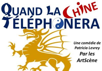 Affiche theatre exireuil 2018 extract